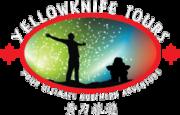 Aurora Village Tours Yellowknife